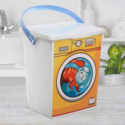 ЧистоДом-Когда Все по Полочкам!  — Контейнеры для стирального порошка — Системы хранения
