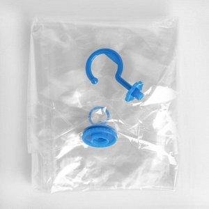 Вакуумный пакет для хранения вещей с крючком, 105*70 см
