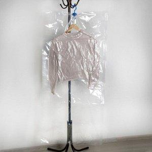 Вакуумный пакет для хранения вещей с крючком, 70-145 см