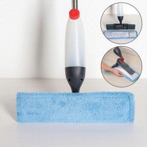 Швабра с распылителем Доляна, металлическая ручка 124 см, насадка из микрофибры 40?10 см, цвет МИКС