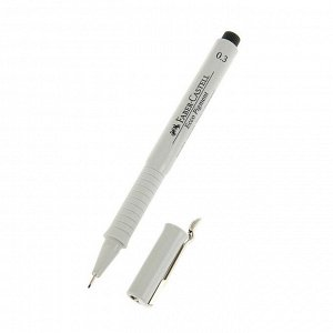 Ручка капиллярная для черчения и рисования Faber-Castell линер Ecco Pigment 0.3 мм, пигментная, черный 166399