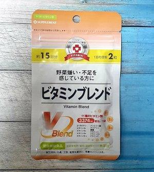БАД Микс витаминов 15 дней