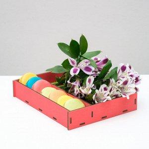 Ящик-коробка «Макарунас», французский розовый, 25,5 х 20 х 4,5 см