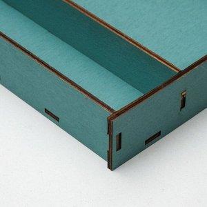 Ящик-коробка «Макарунас», ниагара, 25,5 х 20 х 4,5 см