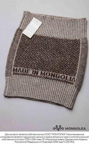 Пояс вязаный из 100% монгольской шерсти