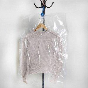 Вакуумный пакет для хранения вещей с крючком, 60?90 см