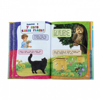 Книги — Детские книги-1. — Книги