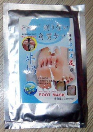 Носочки для педикюра FOOT MASK MILK REPAIR EXFORLIATOR (2 пары)