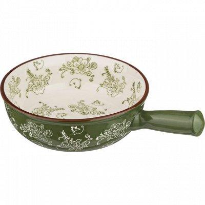 Новинки . Красивая Посуда . Декор для Дома  — Посуда для запекания — Для запекания и выпечки