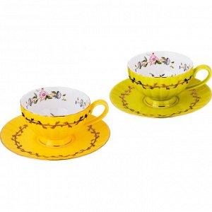 Чайный набор на 2 персоны 4 пр. 200 мл (кор=12набор.)