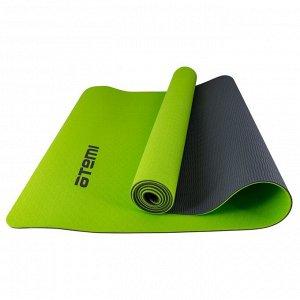 Коврик для йоги и фитнеса Atemi двухцветный