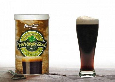 Все для самогона, пивоварения, сыроделия и колбасс - 40 — Солодовые экстракты для пива — Хобби и творчество