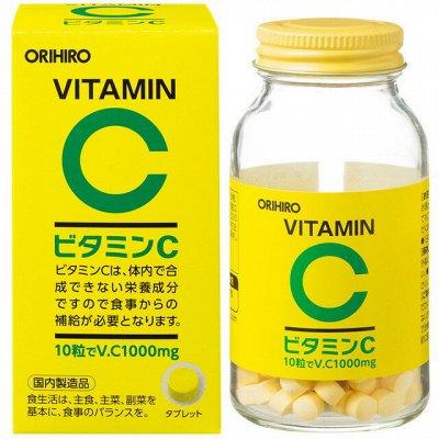 Для здоровья из Японии в наличии — боремся с простудой, повышаем иммунитет — Витамины и минералы