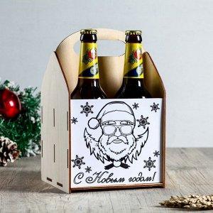 """Ящик под пиво """"С Новым Годом!"""" Дед Мороз, ёлки"""