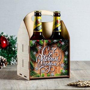 """Ящик под пиво """"С Новым Годом!"""" хвоя, доски"""
