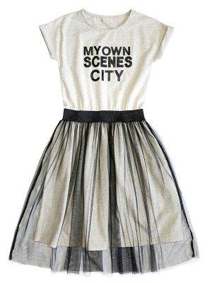 Платье трикотажное для девочек