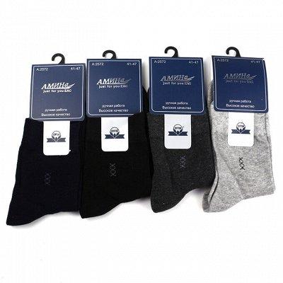 Перчатки каждому. Женские, мужские, детские. Утепляемся. — Мужские носки — Носки