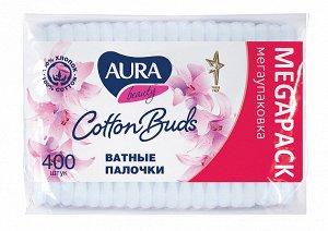 Ватные палочки AURA 400 шт Beauty пакет ,автозапайка