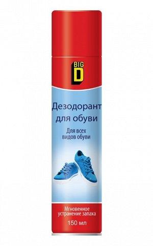 Дезодорант д/обуви Big D 150 мл