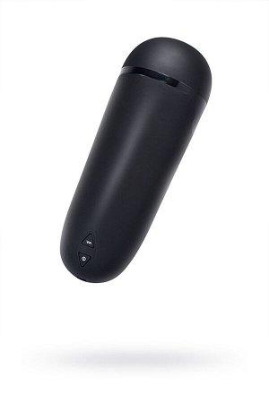 Вибромастурбатор реалистичный вагина, XISE, TPR, телесный, 21 см