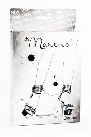 Кружевные поножи TOYFA Marcus, серебристый, 46 см.