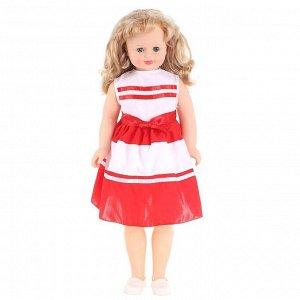 Кукла «Снежана 3», со звуковым устройством, ходит, 83 см