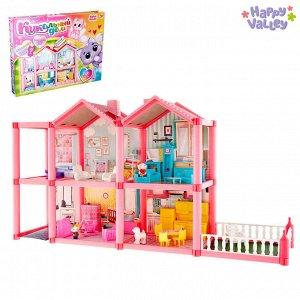 Дом для кукол «Кукольный дом», с мебелью и аксессуарами