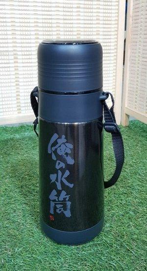 Термос с металлической колбой Pearl HB-2700 1л