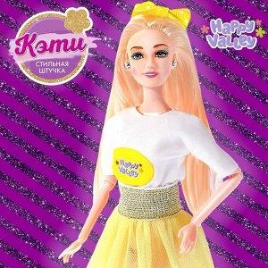 Кукла модель «Модница Кэти», шарнирная