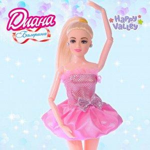 Кукла модель «Балерина Диана», шарнирная