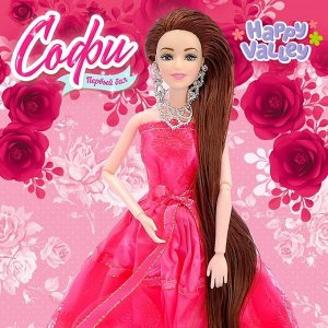 Кукла модель«Бал Софи», шарнирная
