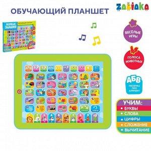 Обучающий планшет «Первые знания»: изучаем алфавит, слова, цифры, сложение, вычитание