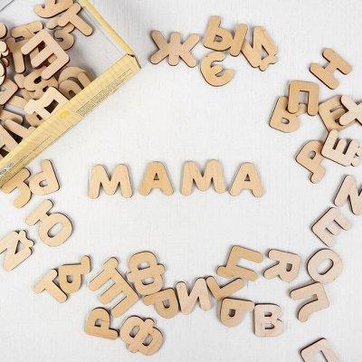Деревянные игрушки - подарок природы детям!  — Развивающее творчество — Деревянные игрушки