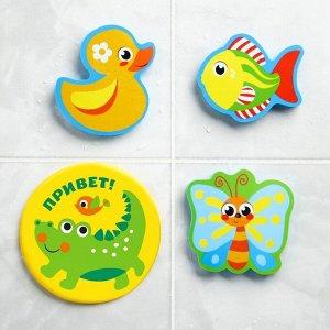 Набор игрушек для ванны из EVA «На пруду», мини-коврик, 3 шт.