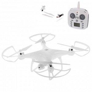 Квадрокоптер Flying Pigeon, камера 2,0 Mpx, передача изображения на смартфон, барометр,Wi-Fi