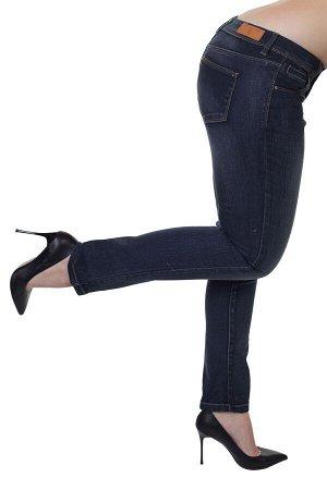 Женские джинсы 48 размер