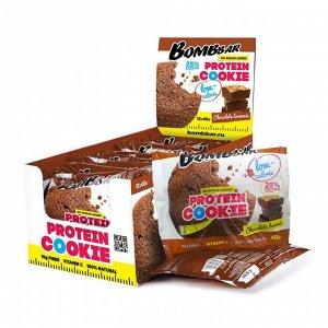 Протеиновое печенье BOMBBAR - 40 гр