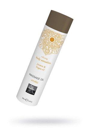 Массажное масло erotic - Жасмин и аргановое масло, 100 мл,