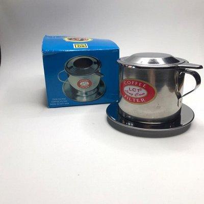 Кофе из Вьетнама. В НАЛИЧИИ. Зерно, молотый, растворимый — Фильтры для кофеварки. Пресс-фильтр — Кофеварки