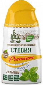 Жидкий сахарозаменитель Стевия Premium Bionova