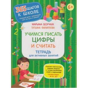 Библ*ионик (для детей мл. возраста) — Дошкольное образование / 2 — Детская литература