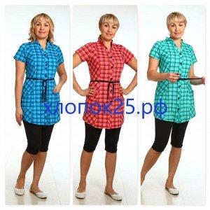 Рубашка женская 1
