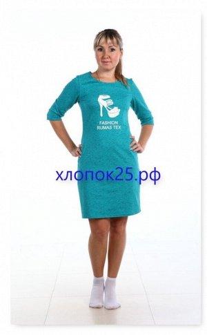 140А Туфля платье женское