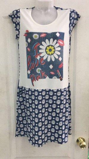335 Масло платье женское