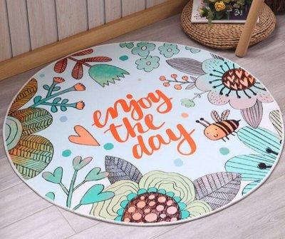 ❤Ковры, пуфики❤ Эко-посуда и много классного  для детей❤ — круглые ковры для детской — Ковры
