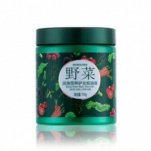 Маска для волос витаминная с экстрактом диких овощей, 750 г