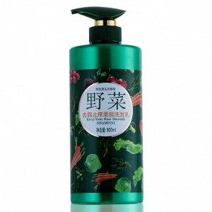 Шампунь для волос экстрактами диких овощей, 800 мл