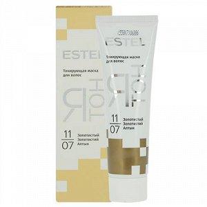 YT11/07 Тонирующая маска для волос ESTEL ЯТОН 11/07 Золотистый 60мл