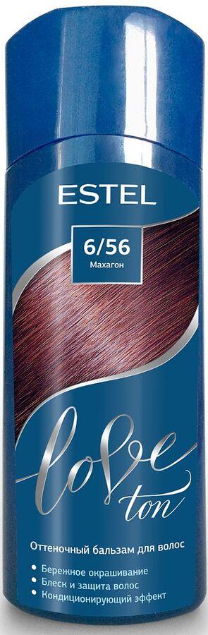 Оттеночный бальзам для волос ESTEL LOVE TON 6/56 Махагон