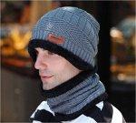 Набор (шапка вязаная+шарф-воротник) утепленный (мужской)